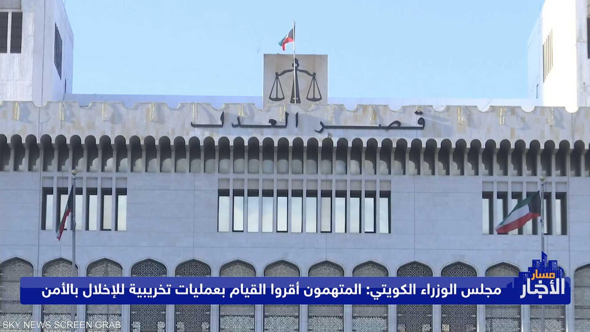 القبس: أكثر من 300 مصري إخواني غادروا الكويت