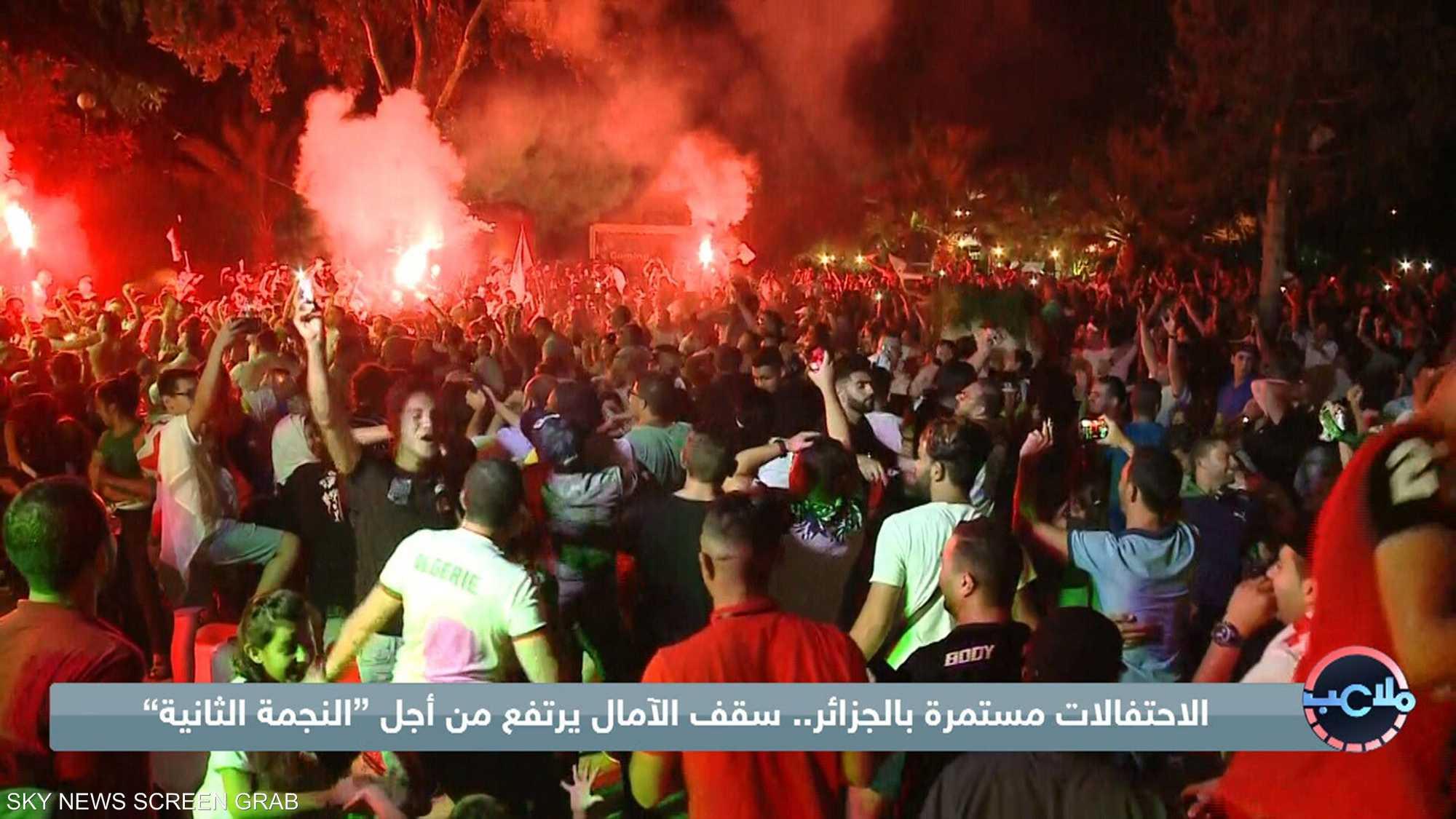 """الجزائر.. سقف الآمال يرتفع من أجل """"النجمة الثانية"""""""
