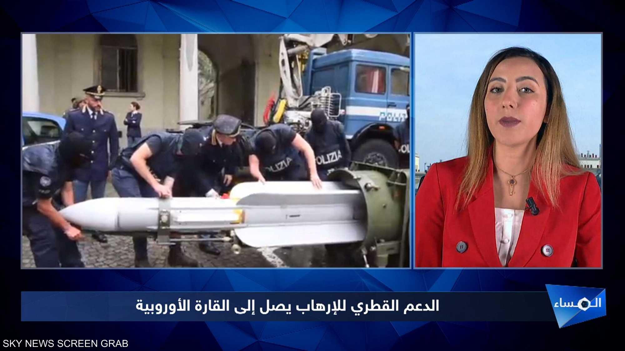 الدعم القطري للإرهاب يصل إلى القارة الأوروبية