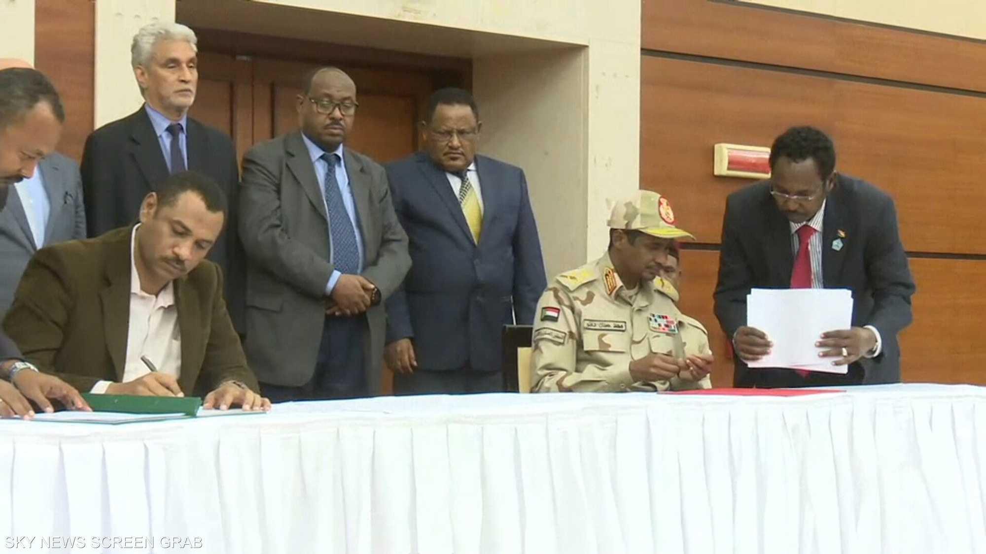 السودان.. وآمال الوثيقة الدستورية