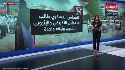 السودان.. الاتفاق السياسي