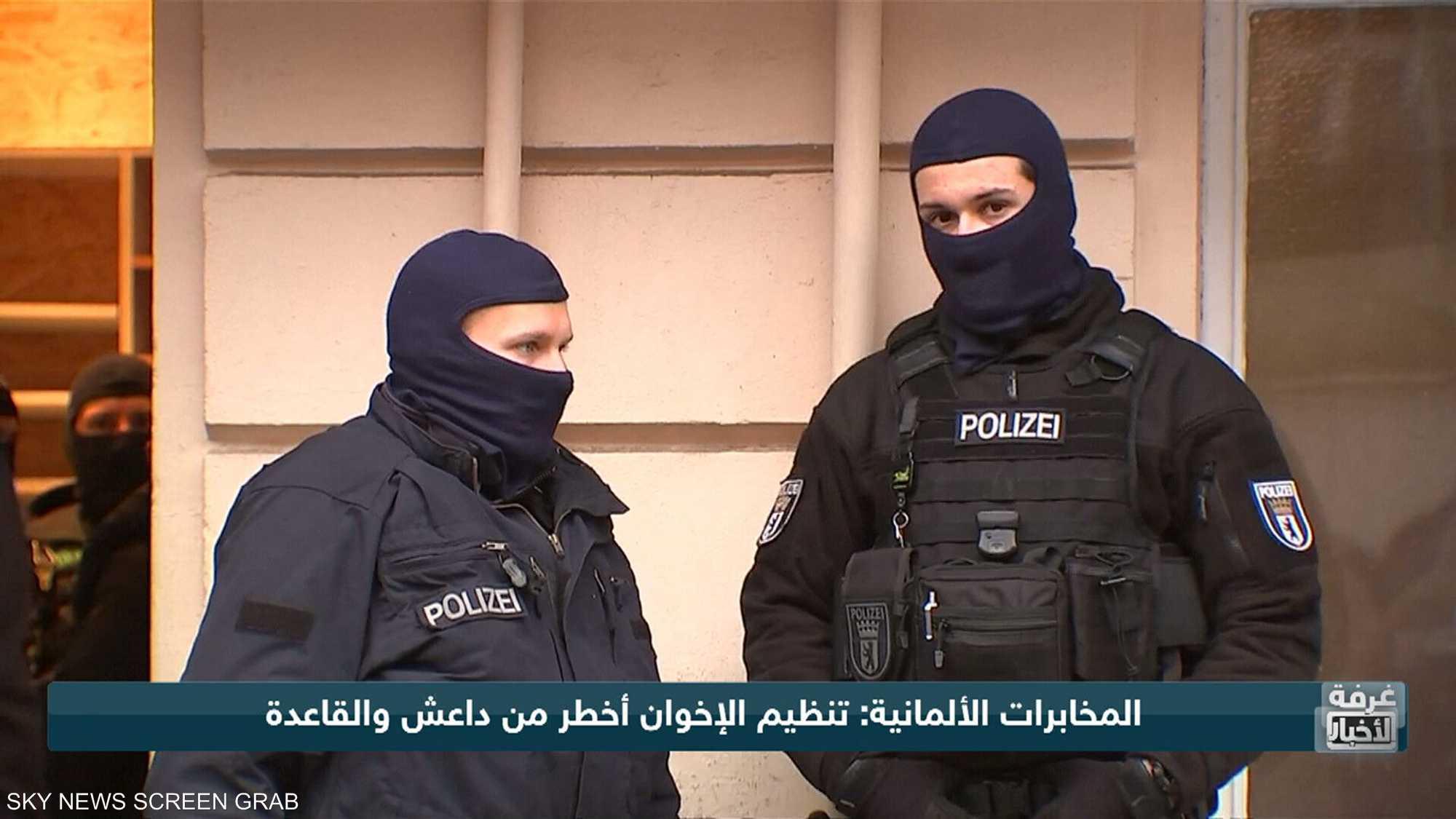 ألمانيا.. تنظيم الإخوان يتجه للوائح الإرهاب