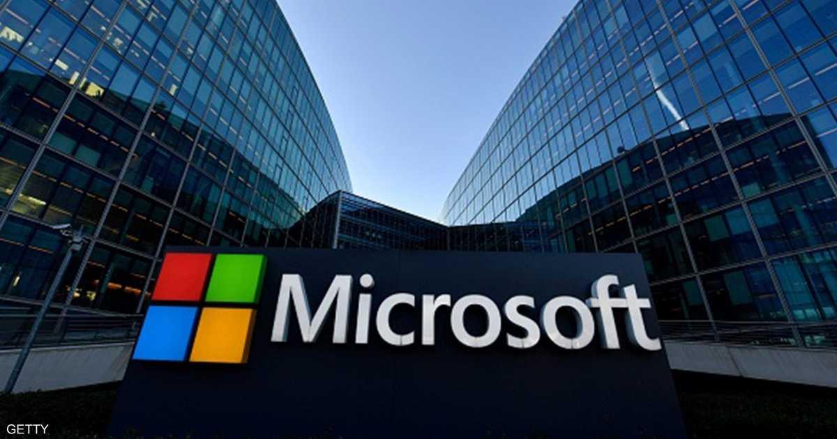 اكتشاف فضيحة مالية بملايين الدولارات في  مايكروسوفت    أخبار سكاي نيوز عربية