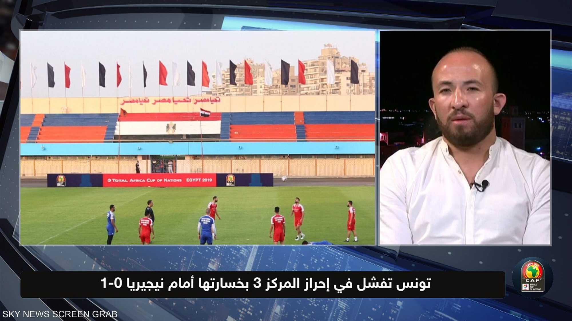 هل أداء المنتخب التونسي كان مقنعا بأمم إفريقيا بمصر؟