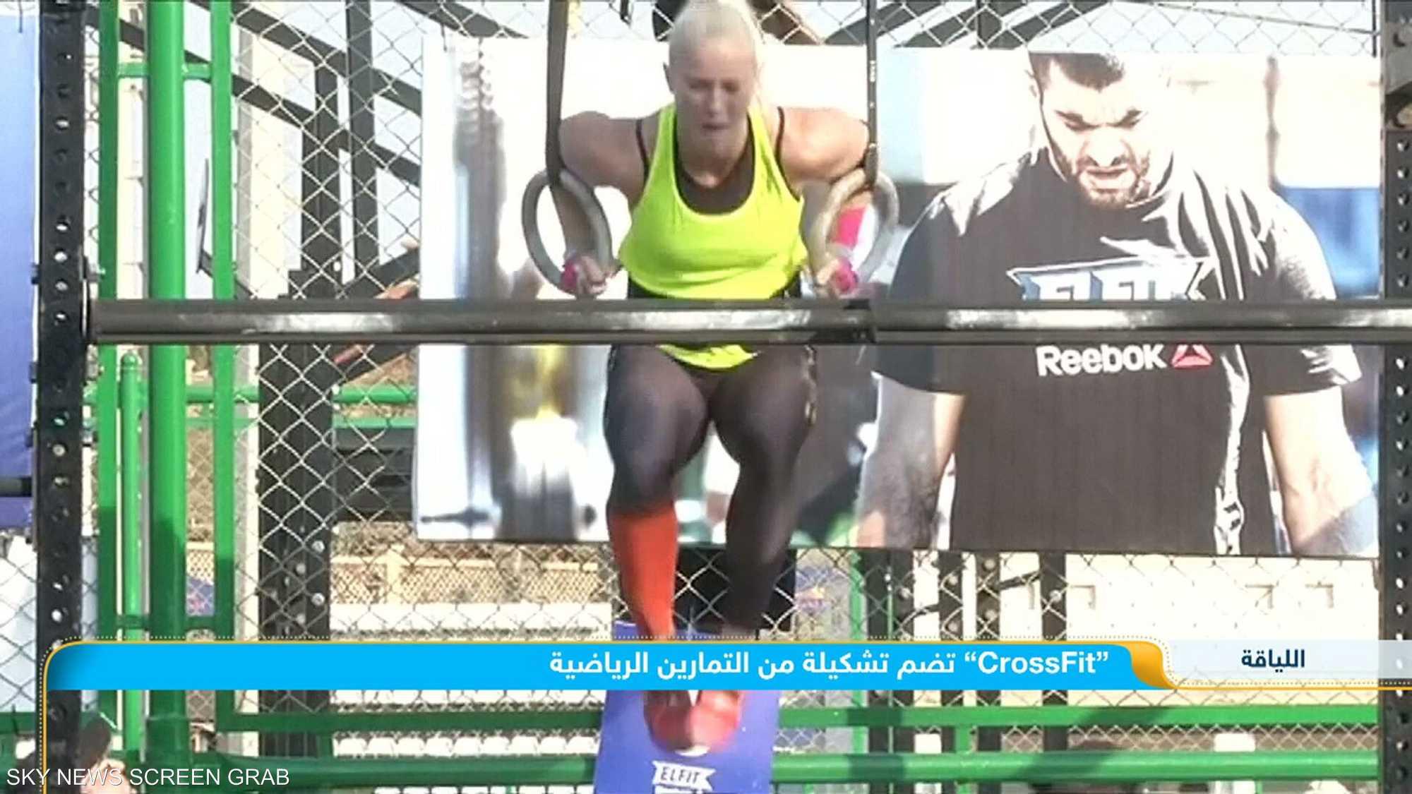 """فوائد رياضة """"CrossFit"""" في إنقاص الوزن"""