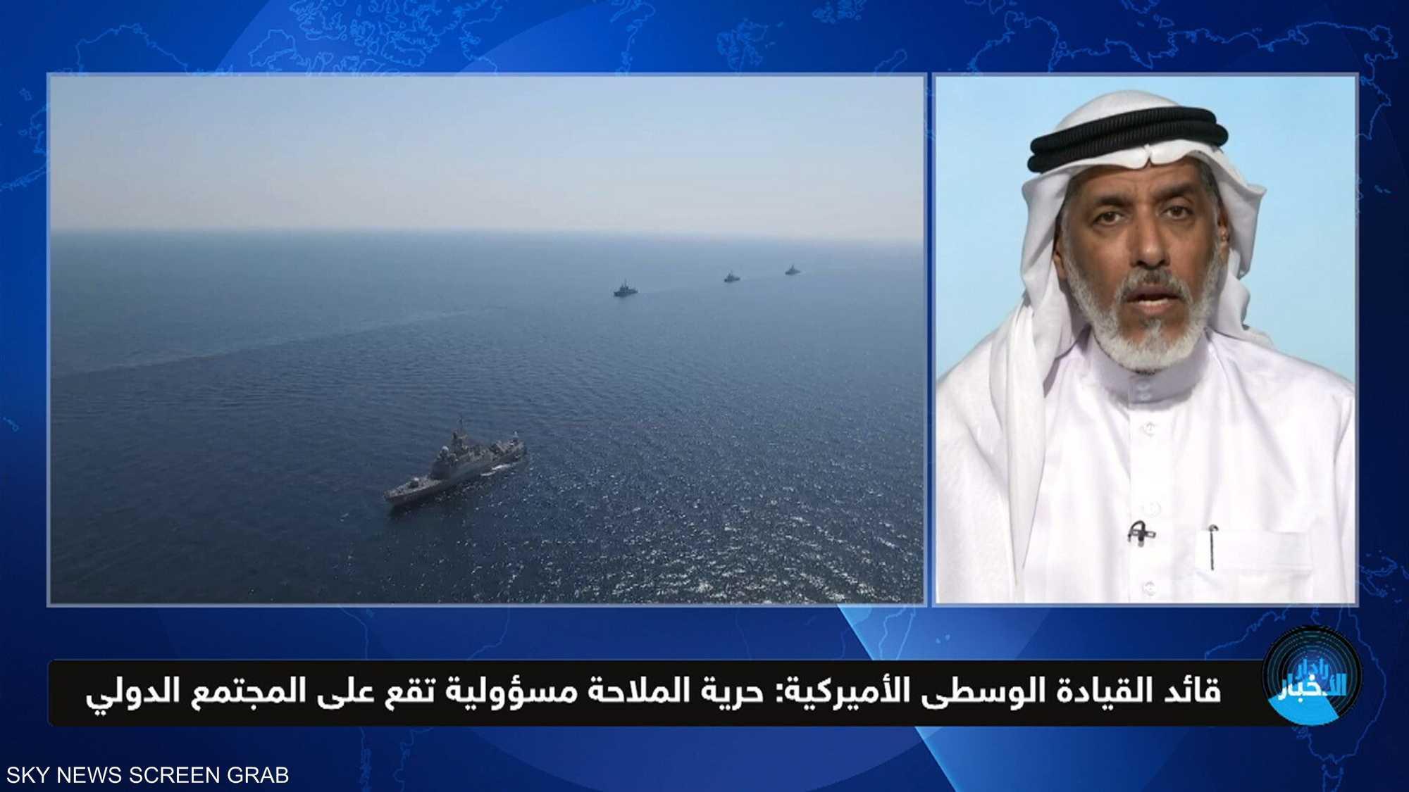 الأمن البحري في مبادرة دولية واستراتيجية أميركية