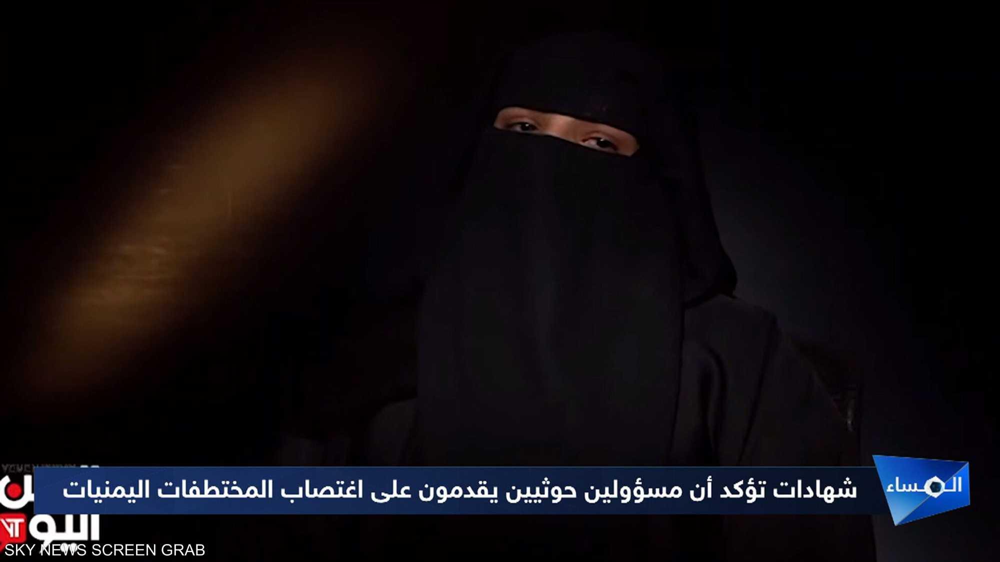 يمنيات تعرضن لاعتداءات في سجون الحوثي
