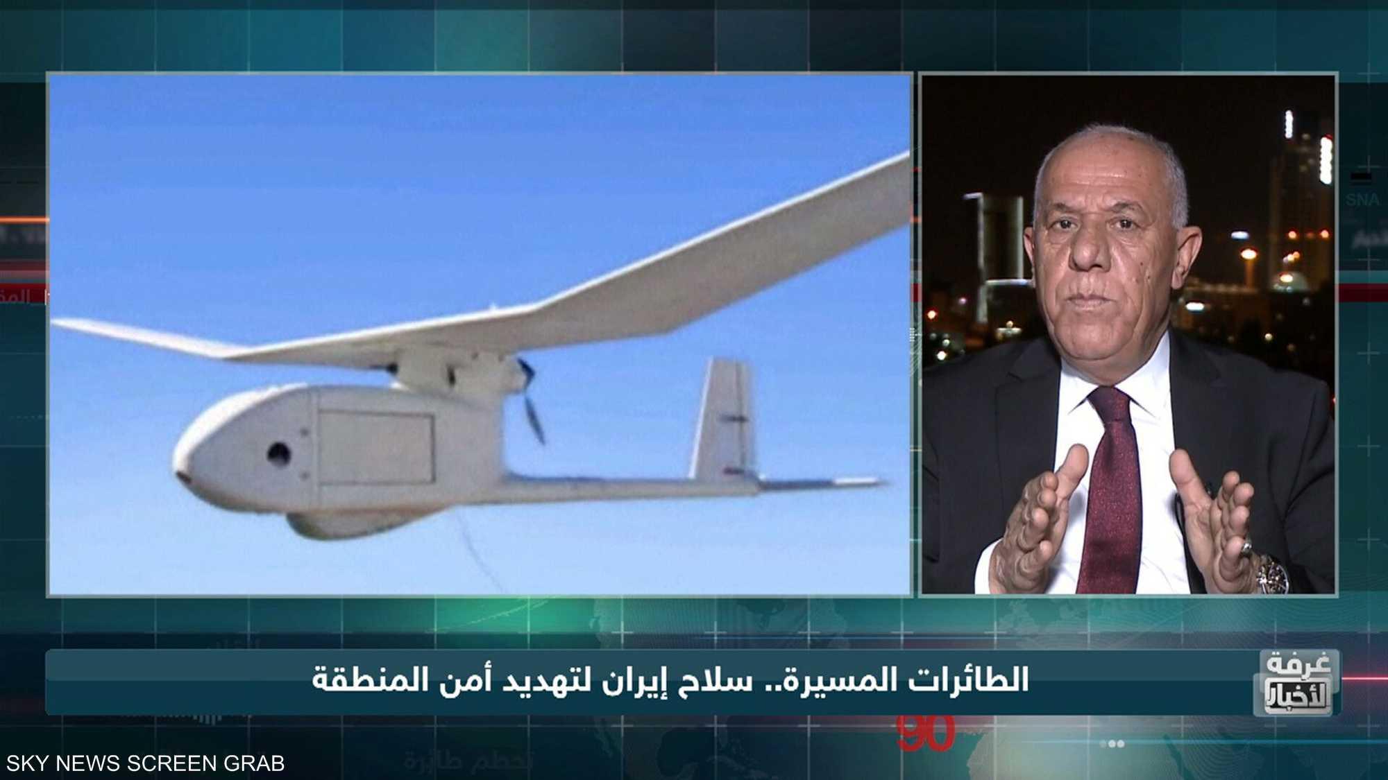 الطائرات المسيرة.. سلاح إيران لتهديد أمن المنطقة