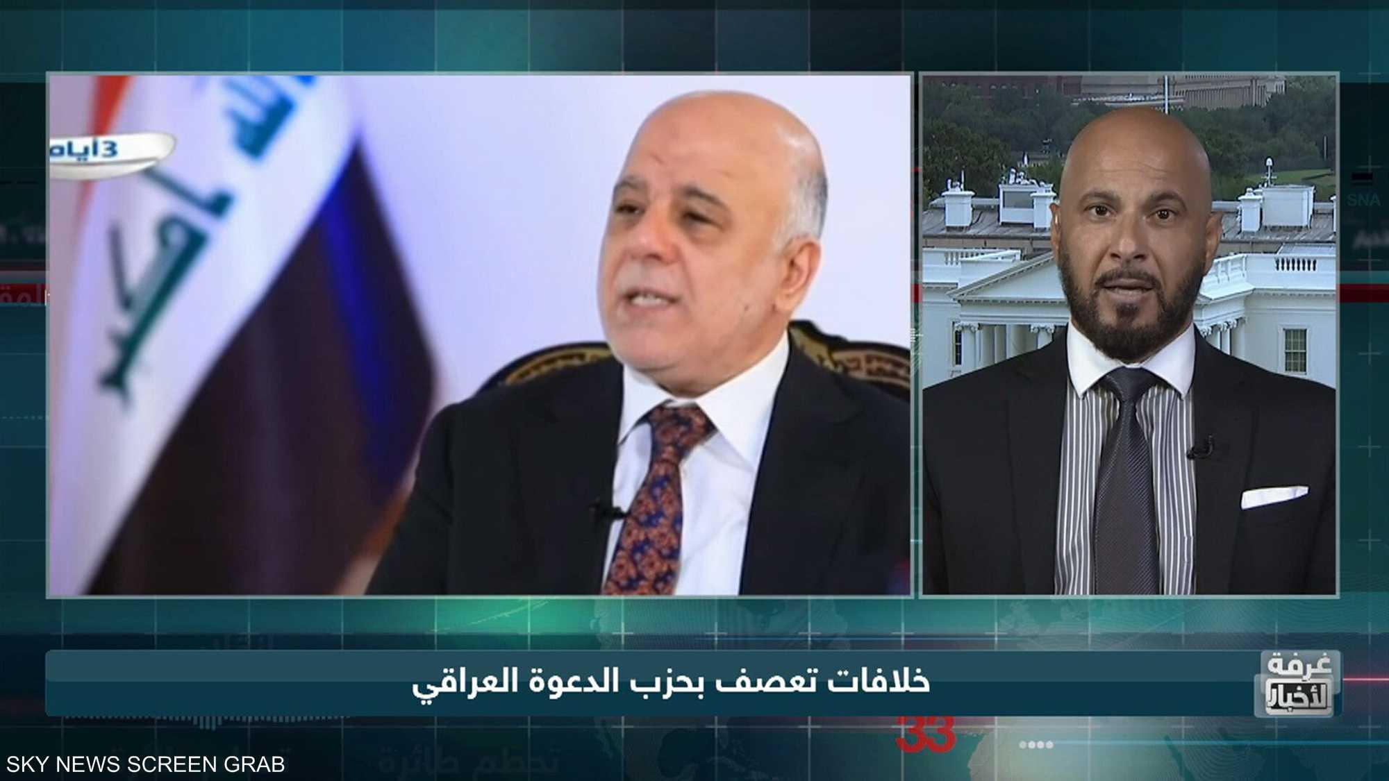 خلافات تعصف بحزب الدعوة العراقي