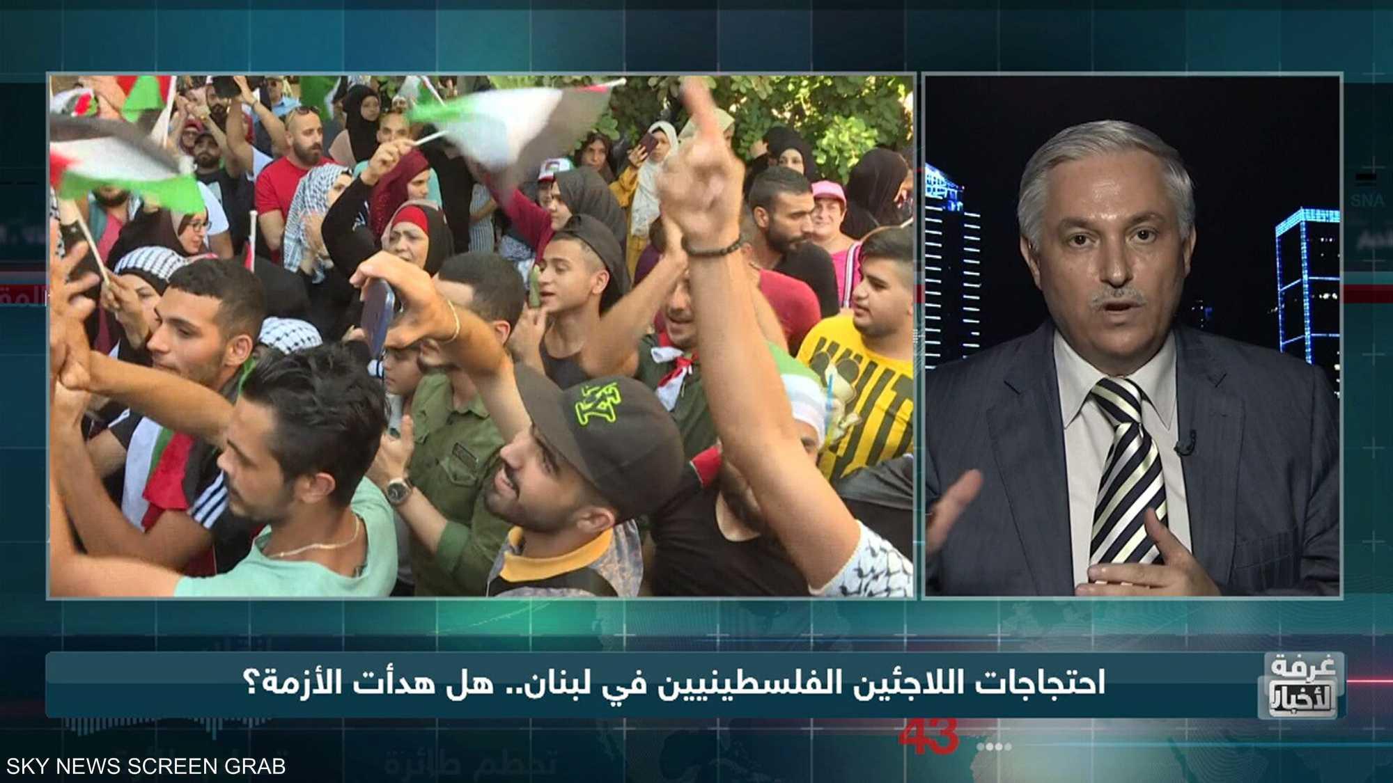 احتجاجات اللاجئين الفلسطينيين في لبنان.. هل هدأت الأزمة؟