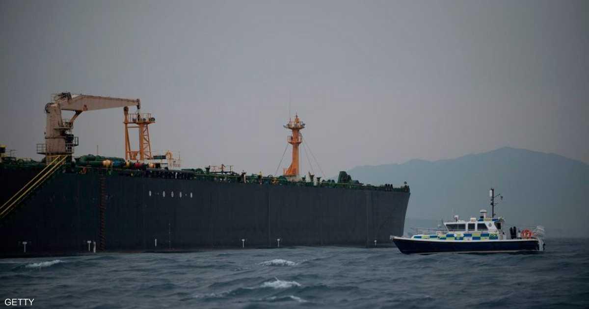 حكومة جبل طارق تنفي الإفراج عن الناقلة الإيرانية الثلاثاء