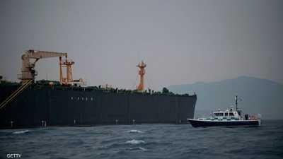ناقلة النفط الإيرانية أضحى اسمها أدريان