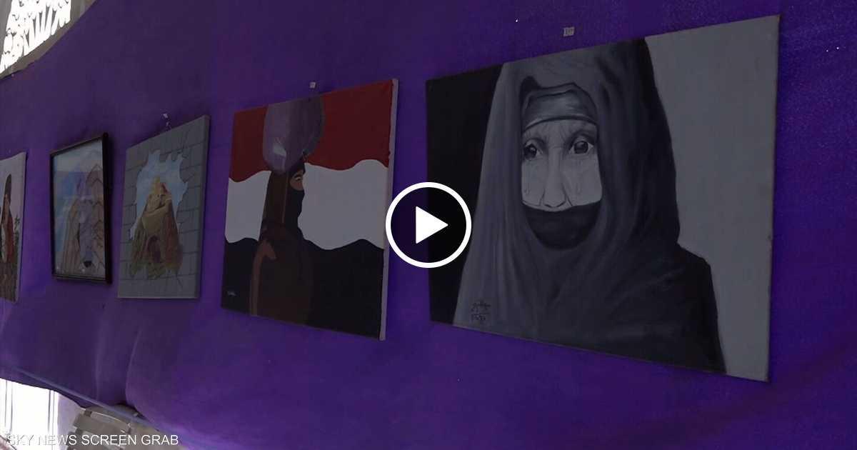 الانتهاكات الحوثية ضد النساء تتنوع بين القتل والإصابة والسجن