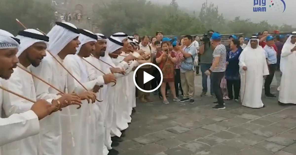 فرقة إماراتية تغني للوطن على سور الصين العظيم