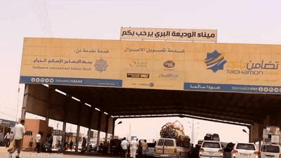 وصول أول وفود الحجاج اليمنيين إلى السعودية
