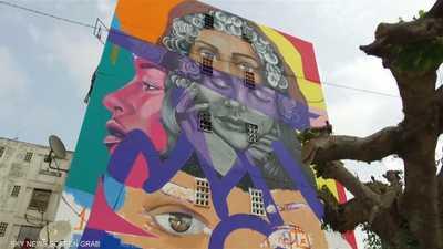 """""""صباغة باغة"""".. مهرجان لفن الشارع في الدار البيضاء"""