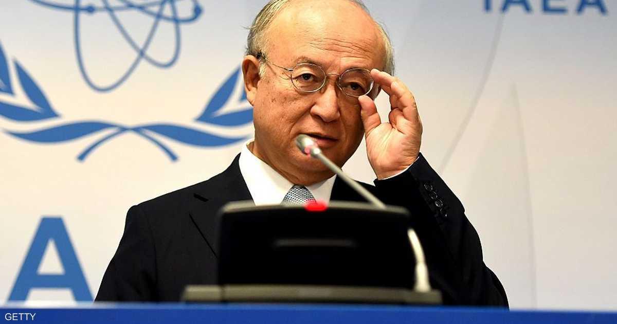وفاة يوكيا أمانو مدير وكالة الطاقة الذرية   أخبار سكاي نيوز عربية