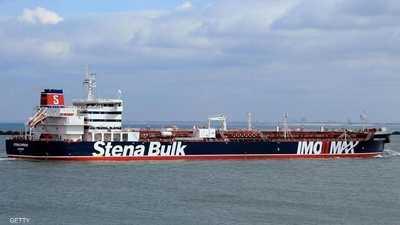 """إيران: احتجاز ناقلة النفط البريطانية """"إجراء قانوني"""""""