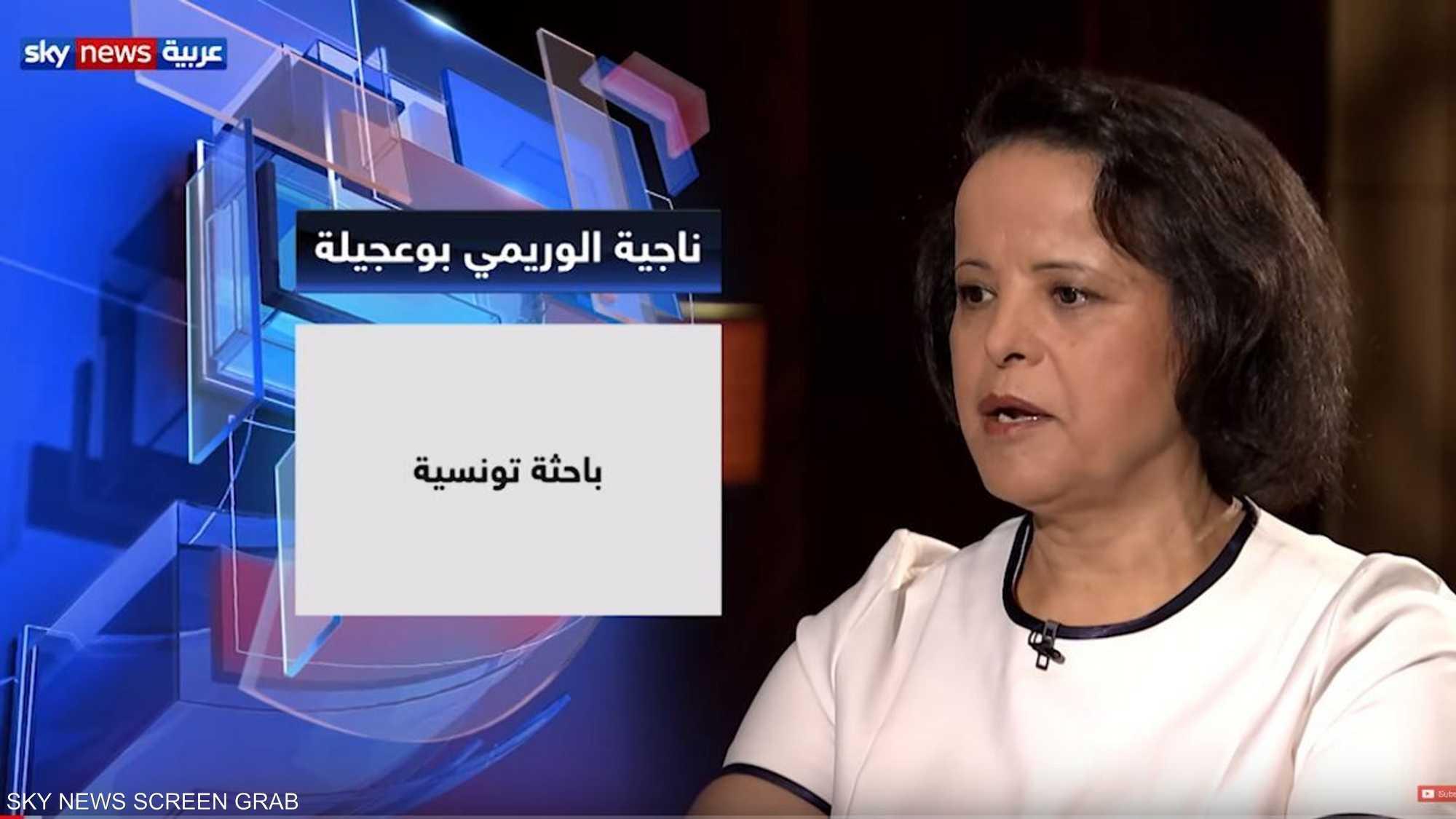 الباحثة التونسية ناجية بو عجيلة ضيفة حديث العرب