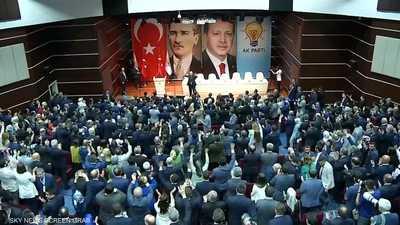 معارضة تركيا تريد العودة إلى النظام البرلماني