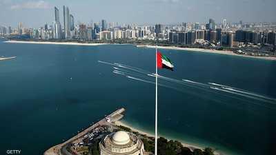 الإمارات تؤكد خلوها من أي إصابة بفيروس كورونا