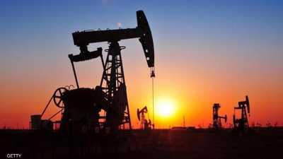 أسعار النفط هبطت