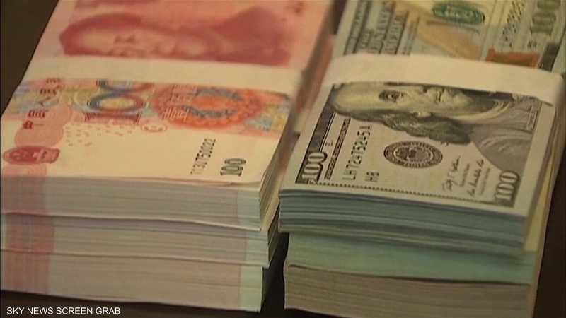 الحرب التجارية تهبط باليوان أمام الدولار