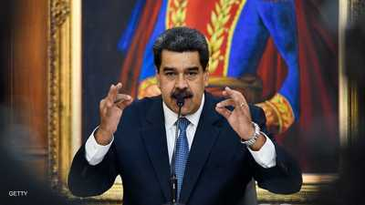"""واشنطن: مسؤولون في فنزويلا ناقشوا معنا """"رحيل مادورو"""""""
