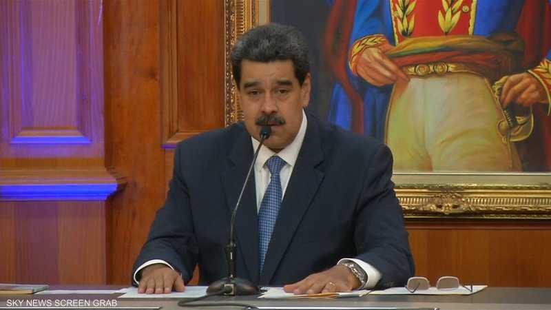 """فنزويلا تدعو مجلس الأمن """"لحمايتها"""" من أميركا"""