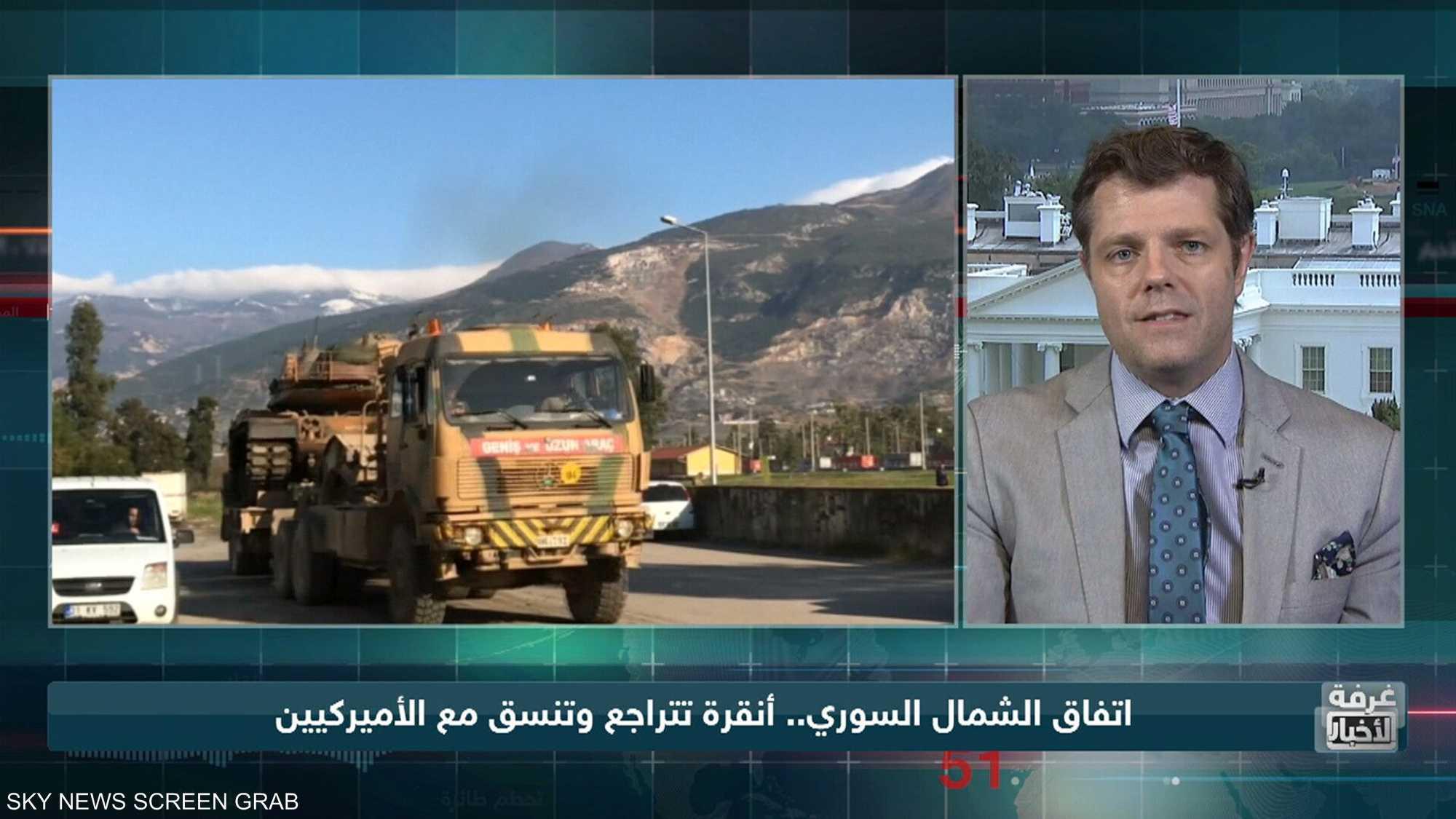 اتفاق الشمال السوري.. أنقرة تتراجع وتنسق مع الأميركيين