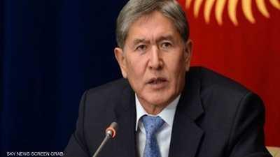 مقتل جندي في مداهمة لاعتقال الرئيس القيرغيزي السابق