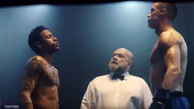 إعلان يجمع نيمار ورونالدو في نزال ملاكمة