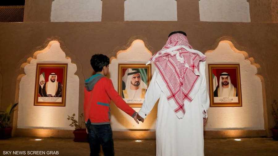 الجناح الإماراتي في موسم الطائف