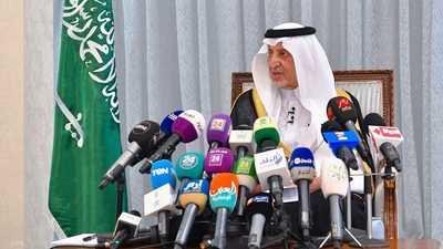 أمير مكة المكرمة يعلن الأرقام النهائية لحج هذا الموسم