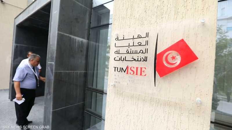 ترقب تونسي لإعلان القائمة الأولية لمرشحي الرئاسة