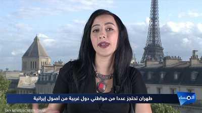 فرنسا تندد بعدم إمكانية الوصول لمواطنيها المحتجزين في إيران
