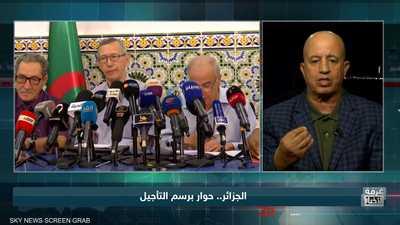 الجزائر.. حوار برسم التأجيل