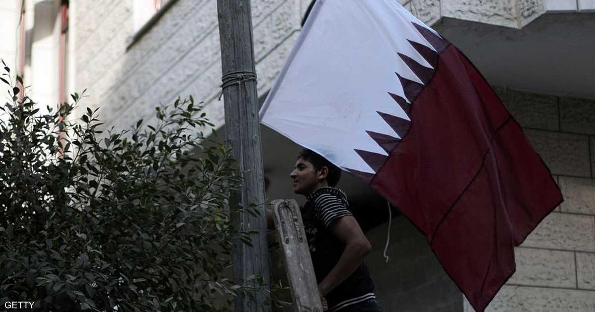 أزمة قطر - Cover