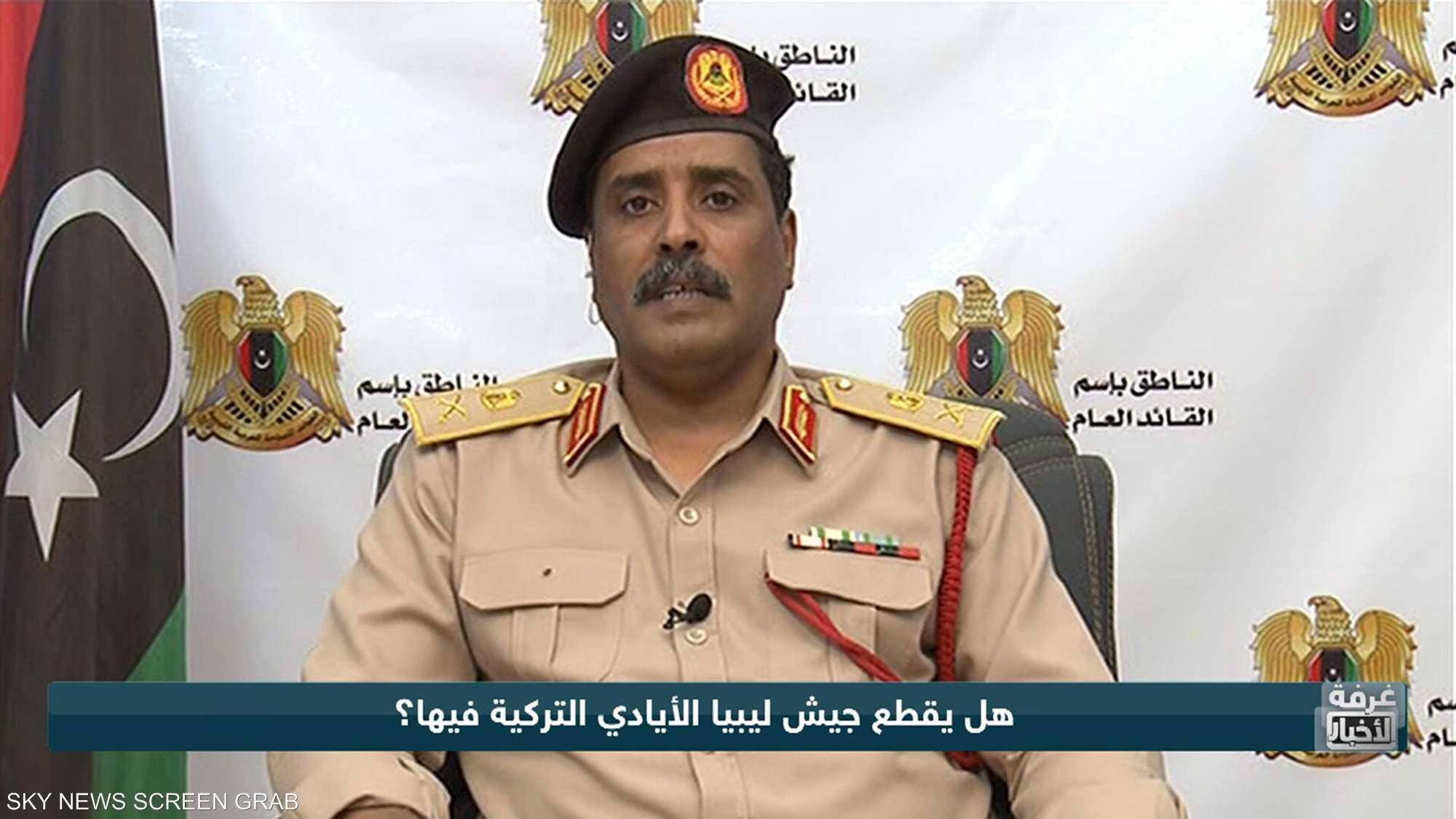 هل يقطع جيش ليبيا الأيادي التركية فيها؟