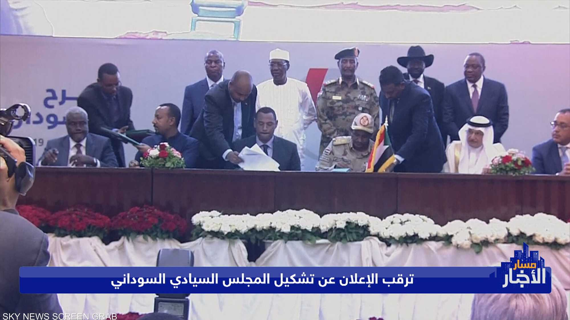 ترقب الإعلان عن تشكيل المجلس السيادي السوداني