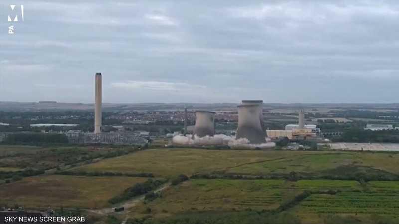 تفجير محطة طاقة يربك بلدة بريطانية