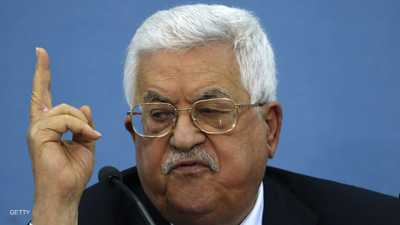 """عباس يصدر قرارات """"غير مسبوقة"""" بحق مستشاريه وحكومته السابقة"""