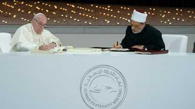 """الإمارات.. لجنة عليا لتحقيق أهداف """"وثيقة الأخوة الإنسانية"""""""