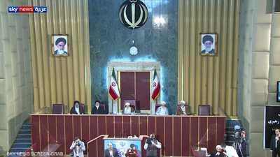 احتدام الصراع بين أبرز رجال الدين في إيران