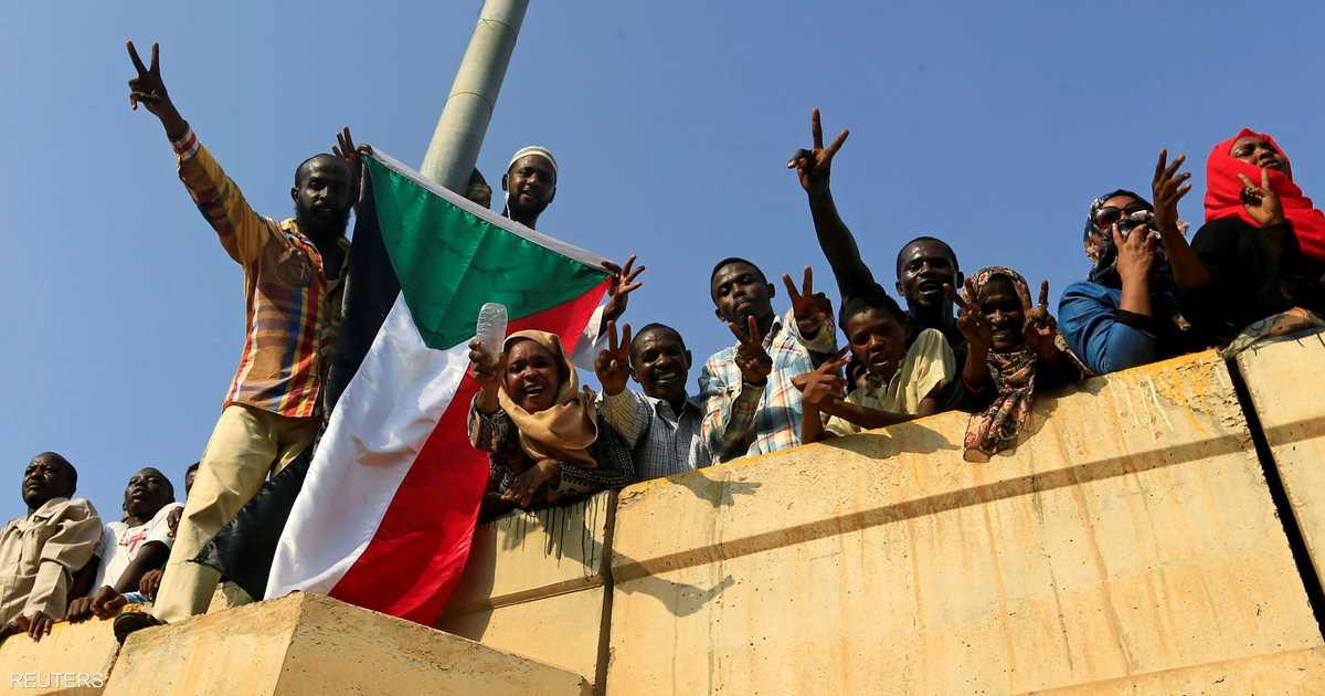 السودان..
