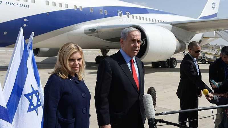 سارة كانت برفقة زوجها بنيامين نتانياهو خلال الرحلة