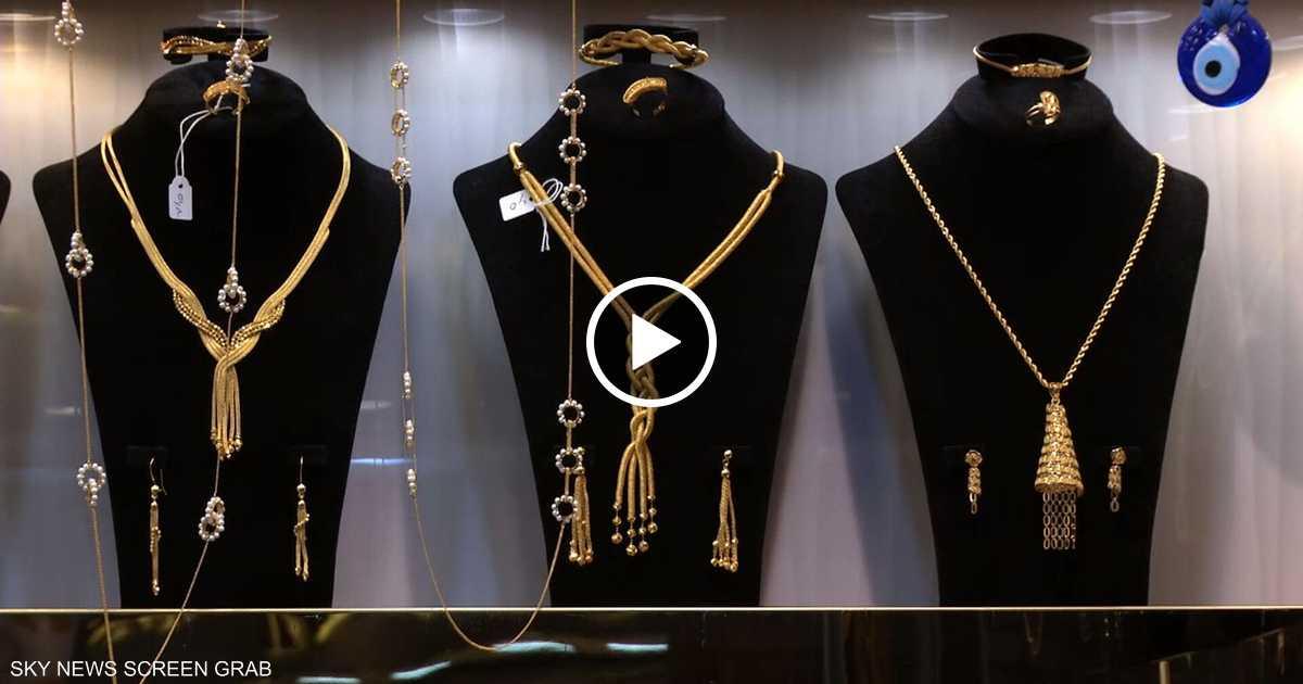 سعر الذهب.. واقتناص الفرصة في الكويت