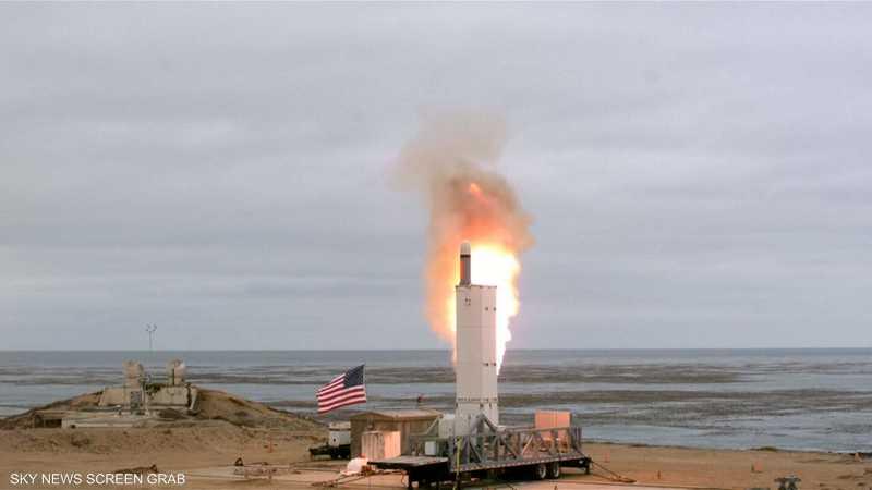 واشنطن تجري تجربة على صاروخ متوسط المدى