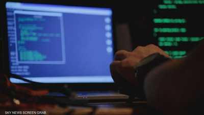 """ألف شرطي أوروبي لإغلاق موقع إنترنت """"خطير"""""""