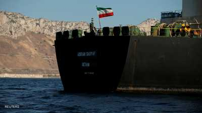 السفينة الإيرانية أدريان داريا